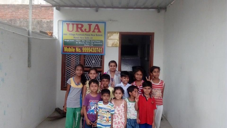 URJA centre